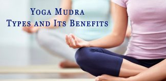 Yoga Mudra Types and its Benefits